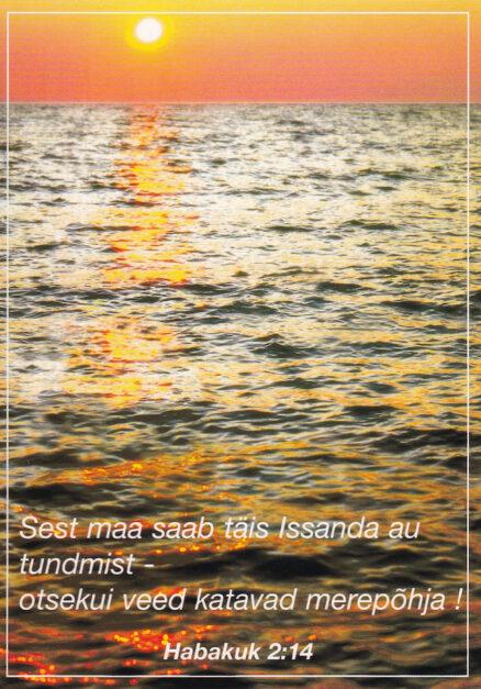 Postkaart-Sest-maa-saab-täis-Issanda-au