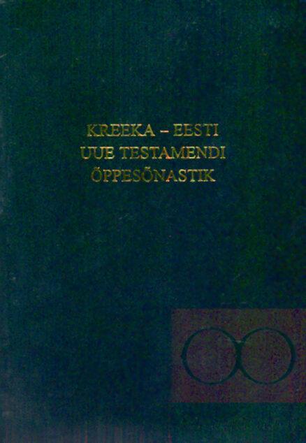 Kreeka-eesti UT oppesonastik