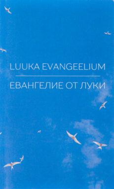 Luuka evangeelium eesti ja vene keeles