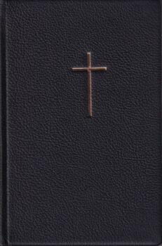 Piibel-nahkköites