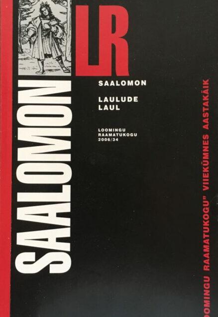 Saalomon Laulude laul Vello Salo
