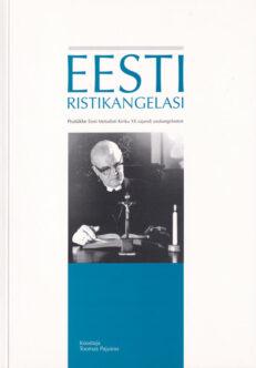 Eesti-ristikangelasi