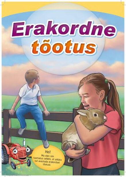 Erakordne-tootus
