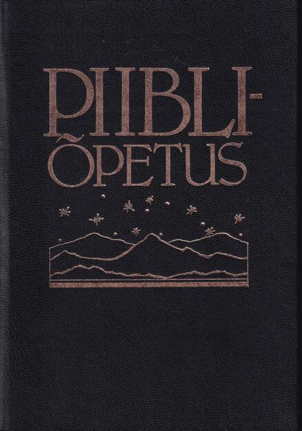 Piibliõpetus