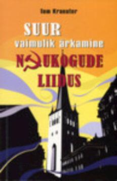 Suur vaimulik ärkamine nõukogude liidus