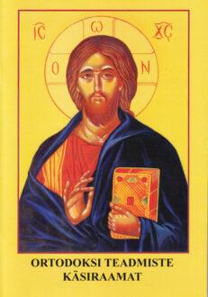 Ortodoksi-teadmiste-käsiraamat