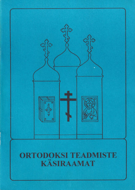Ortodoksi teadmiste-käsiraamat-sinine