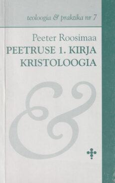 Peetruse-1-kirja-kristoloogia