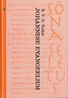 Johannese-evangeelium