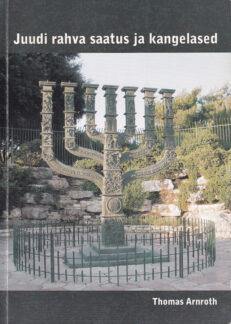 Juudi-rahva-saatus-ja-kangelased