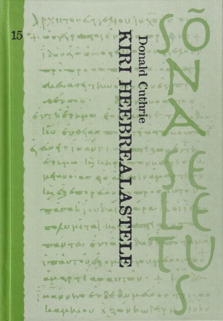 Kiri-heebrealastele
