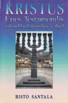Kristus-Uues-Testamendis-rabiinliku-kirjanduse-valgel