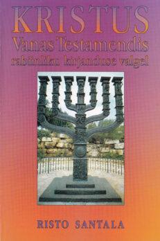 Kristus-Vanas-Testamendis-rabiinliku-kirjanduse-valgel