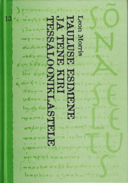 Pauluse-esimene-ja-teine-kiri-tessalooniklastele