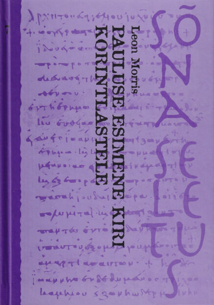 Pauluse-esimene-kiri-korintlastele