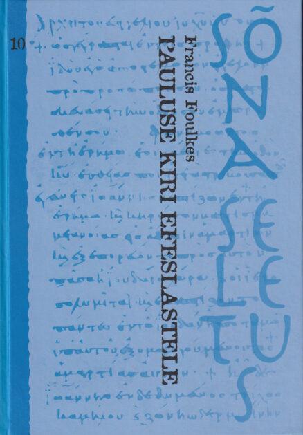 Pauluse-kiri-efeslastele