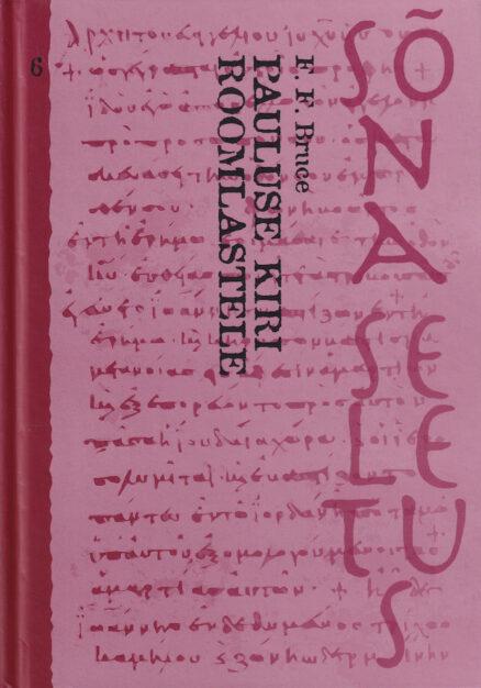 Pauluse-kiri-roomlastele