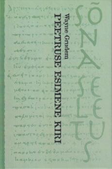 Peetruse-esimene-kiri