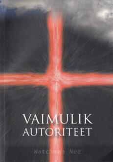 Vaimulik-autoriteet