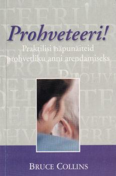 Prohveteeri