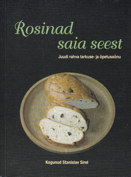Rosinad-saia-seest