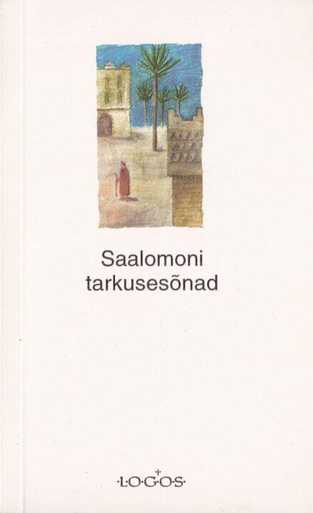 Saalomoni-tarkusesõnad