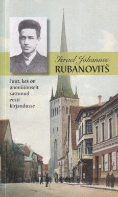 Israel-Johannes-Rubanovitš