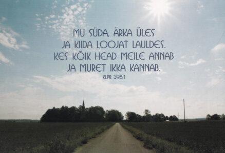 Postkaart-Mu-süda-ärka
