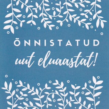 Postkaart-Õnnistatud uut eluaastat-sinine