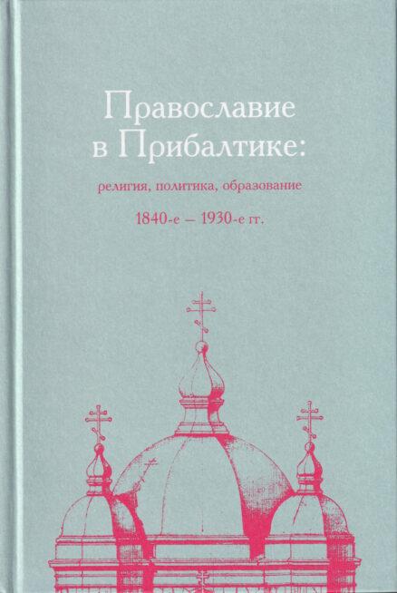 Õigeusk-Baltimaades-1840-1930